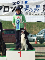 2015 5.17 ココタ グランド・トレーニング・チャンピオン完成!
